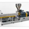 PE改性填充料造粒机,PE填充母粒造粒设备(图示)