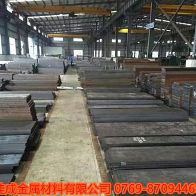 T10碳素钢板