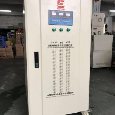 苏州市10KVA30KVA100KVA三相380v稳压器