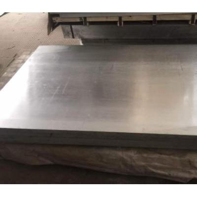 AZ91D铸造镁合金 广东AZ91D变型镁棒