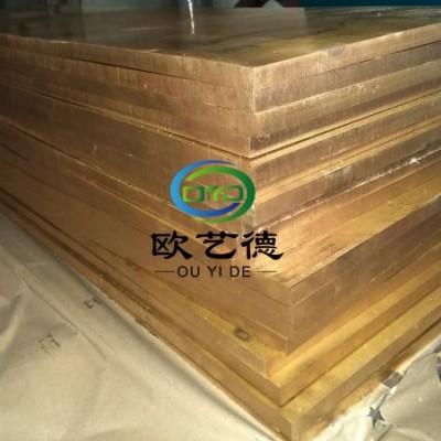 CuZn39pb1超厚黄铜板厂家